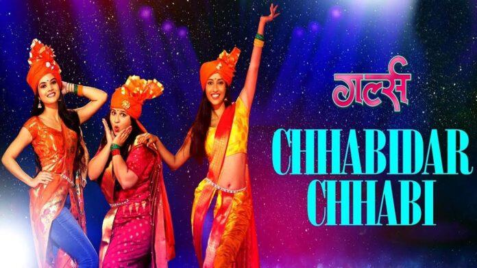 Chabidar Chabi Song Lyrics