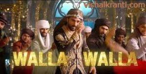 Walla Walla song lyrics 2019