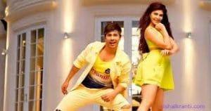 Lift Teri Bandh Hai song lyrics