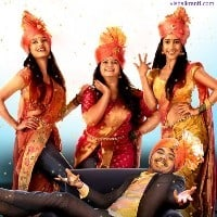 Bairagi Man song lyrics