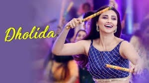 Dholida Song Lyrics