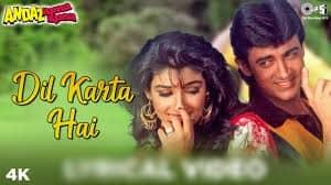 Dil Karta Hai lyrics