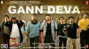 Gann Deva Song Lyrics