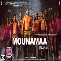 Mounamaa Telugu Song Lyrics