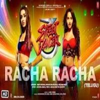 Racha Racha song lyrics
