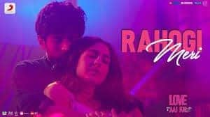 Rahogi Meri song lyrics
