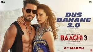 Dus Bahane 2.0 Song Lyrics