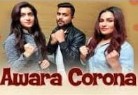 Awara Corona Lyrics