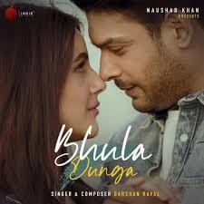 Bhula Dunga Lyrics