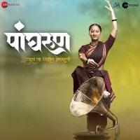 Satrangi Jhala Re Lyrics