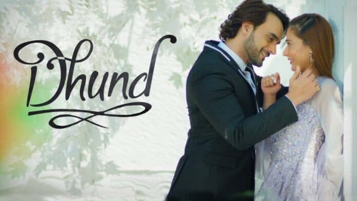 Dhund Song