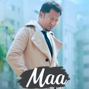 Maa Song Lyrics