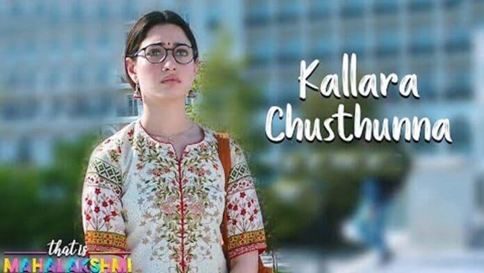 Kallara Chusthunna Song