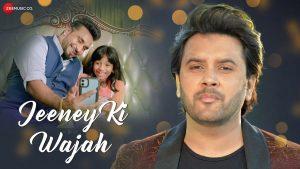 Jeeney Ki Wajah Song Download | Javed Ali