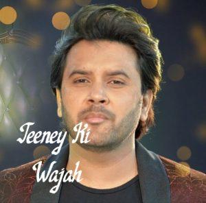Jeeney Ki Wajah Song Download