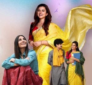 Khwabon Ka Ashiyana Song Download