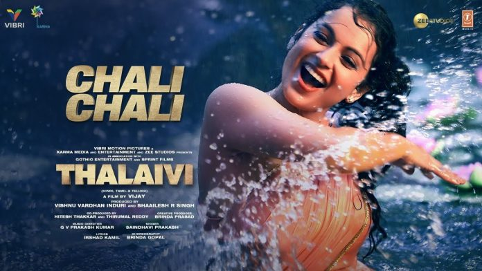 Chali Chali Song