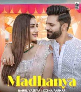 Madhanya Song Download