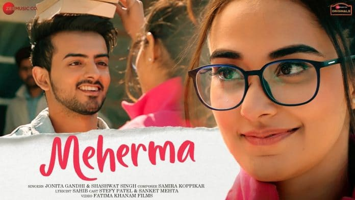 Meherma Song