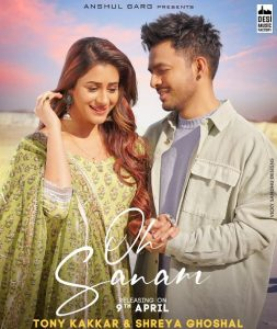 Oh Sanam Song Download
