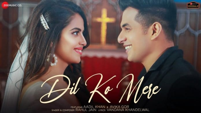 Dil Ko Mere Song